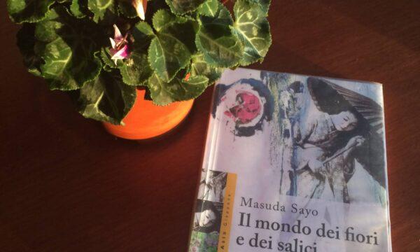 Il mondo dei fiori e dei salici – Masuda Sayo