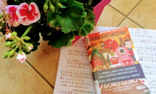Goro Goro – Laura Imai Messina